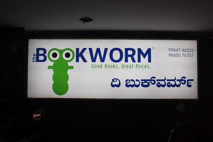 bookworm board